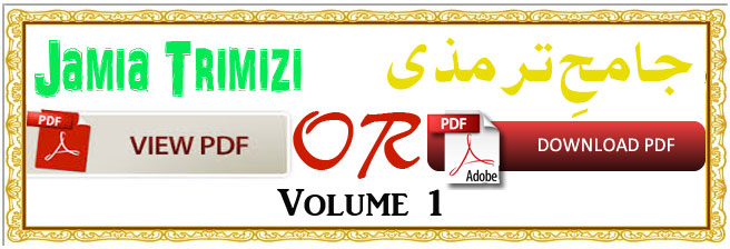 Jamia-Trimizi-urdu-volume-1
